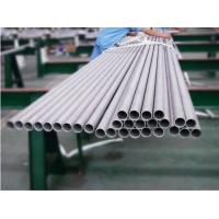 Buy cheap ASTM A789 Duplex Stainless Steel Pipe product