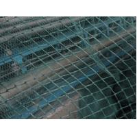 Buy cheap Single knot net, Commercial Fishing Nets product