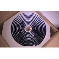 Buy cheap Car Door Rubber Seal Strip Reduce Noise Roll Grey Butyl Tape 4.5 Meter 8MM from wholesalers
