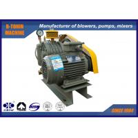 Buy cheap Small Noise Rotary Air Blower , HC-301S industrial air blower product