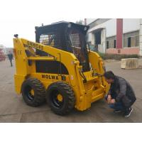 China Small loader equipment skid steer loader GNLC50 with 0.3 bucket volume Wolwa Brand on sale