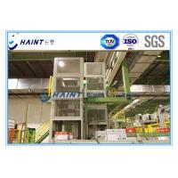 Buy cheap Medicine Industry Unit Load Conveyor 30 M / Min With Automatic Robot Palletizing product
