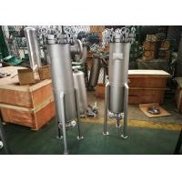 Buy cheap Spring Type Pressure Industrial Bag Filters Small Occupancy For Sweet Water product