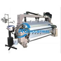 Buy cheap Heavy 5.4kw Water Jet Textile Machine Wide Adaptability Rope Selvage product