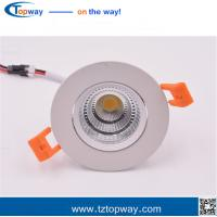 Buy cheap 2016 new come 50000hrs working time 25w warm white led ceiling spotlight product