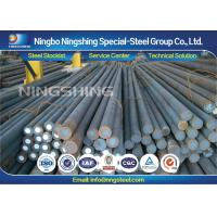 Buy cheap DIN 41Cr4 / 41CrS4 / 1.7035 Alloy Steel Bar for Machinery Parts product