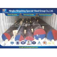 Buy cheap High Intensity Turned / Grinded Alloy Steel Bar DIN 42CrMoS4 / 1.7225 Steel product