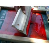Buy cheap Aluminum Screen Printing Squeegee Handle 9mm - 100mm Width OEM / ODM product