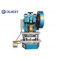 Buy cheap Electric Driven Plastic Card Punching Machine , Business Card Die Cutter Machine product