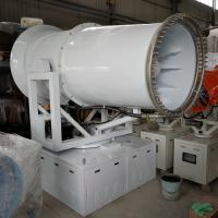 Buy cheap 60m Automatic Dust Prevention Sprayer Water Mist Cannon For Dust Control product