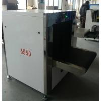 Buy cheap ABNM-6550 X-ray baggage screening machine, luggage scanner from wholesalers