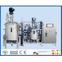 Buy cheap Aseptic Stainless Steel Storage Tanks / Floor Type Industrial Fermentation Tank from wholesalers