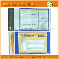 Buy cheap 12.5X18'' Poly Mail Bag Printed coloured envelopes,PE material mailing bags for postal service product