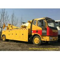 Buy cheap Heavy Duty 12 Ton Wrecker Tow Truck For Car Recovery In City Road , Suburb Way product