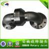 Buy cheap Junta rotatoria hidráulica para la conexión del reborde de la curva del doble del acero inoxidable from wholesalers