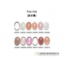Beautiful Sweet Color Poly Gel (Tube) High quantity for Nude Color