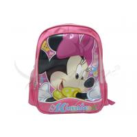 Buy cheap Cute Teenager Kids School Backpacks Adjustable With Strap Big Capacity product