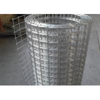 Buy cheap Hot Dipped Galvanized Welded Wire Mesh Panel Oxidation Resistance product