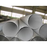 "Buy cheap 1/8"" - 12 Inch Steel Pipe Schedule 10 Seamless Mechanical Tubing For Energy product"