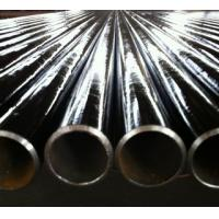 Buy cheap Seamless steel pipe with API 5L PSL1/PSL2 standard product