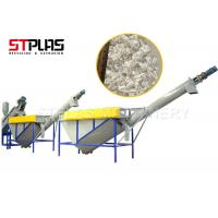 Buy cheap PET recycling machine for Twin Screw Extruder Plastic washing Machine product
