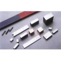 Buy cheap strong permanent cast alnico magnetic with good corrosion resistance product