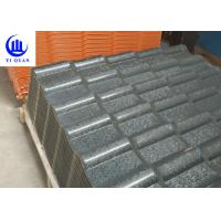 Buy cheap UPVC Soundproof Nonflammable Plastic Corrugated Roof Panels Synthetic Resin product