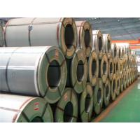 China SPCC cold rolled steel coil wholesale