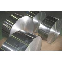 Buy cheap 1100 3003 8011 Aluminum Coil Smooth Surface Decorative Metal Sheet product