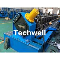 Buy cheap Auto Changeover Between 150 And 300mm Cable Tray Profile Roll Forming Machine product