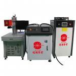 Buy cheap Optical Laser Welding Machine , 200W - 600 Watt Fiber Welding Machine product