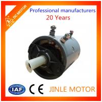 Buy cheap 1.2KW 1700 Low Rpm 12 Volt Electric Motor Stable Running Low Noise For Fan product