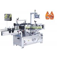 Automatic Bottle Labeler for Food Drugs Cosmetics Glass Plastic Bottles
