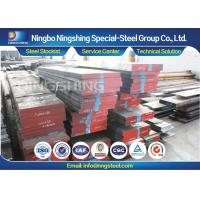 Buy cheap Corrosion Resistance JIS SKD11 Cold Work Tool Steel / Mould Steel product