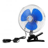 Buy cheap Half Safety Metal Guard Car Cooling Fan With 12 Month Warranty 1kgs product