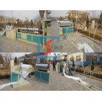 Buy cheap Plastic Sheet Extrusion Line , EPE Foam Sheet Machinery product