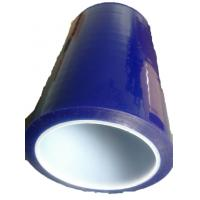 Buy cheap Blank printing  tape tissue carrier coated with acrylic adhesive for jionting product