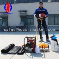 Buy cheap BXZ-1 Portable drilling bore rig backpack core sampling drilling machine for sale product