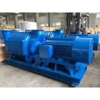 Buy cheap D Type 98KPA Inlet Pressure Multistage Centrifugal Blower For Water Treatment product