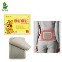 Buy cheap Bana High Quality Medical 1Pieces Winter Warm The Hand Body Warmer Pad product