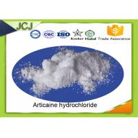 Buy cheap 23964-57-0  Pharmaceutical Raw Materials Articaine Hydrochloride/Articaine HCL for Pain Reliever product