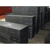 Buy cheap Black Hot Rolled Carbon Steel Plate S45C / C45 / SAE1045 product