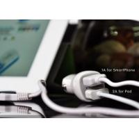 Buy cheap 5V 1A / 2.1A Automatic Car Charger Double Output For iPhone / iPad product