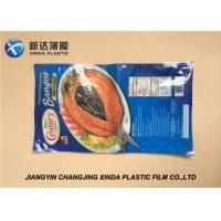 Buy cheap Ny PE Vacuum Frozen Plastic Food Packaging Bags 29x31cm 88mic product
