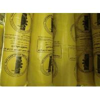 Quality Glass wool without foil density 10kg/m3 x50mm x1.2m x 10m glasswool blanket for sale
