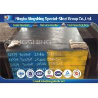 Buy cheap ASTM A681 AISI D2 Cold Work Tool Steel Hot Rolled / Forged Flat bar product