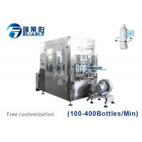 Hot Melt Adhesive Sleeve Labeling Machine , Sleeve Labeling Equipment for sale