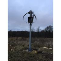 Quality Off-grid wind turbine 600W with Darrieus & Savonius Design for sale