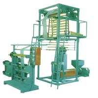Buy cheap HDPE LDPE LLDPE PE Blow Film Machine With PID Temperature Control product