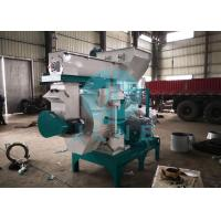 Buy cheap Industrial  Biomass Pellet Machine / Horizontal Pellet Mill 1 ~ 3 Ton Per Hour product